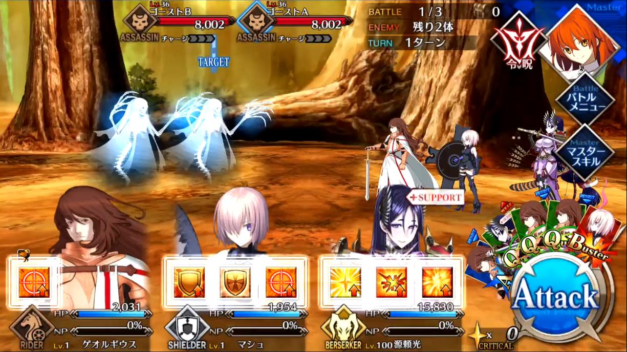 第10節 アンビヴァレンツ・ステイツ1 Battle1/3
