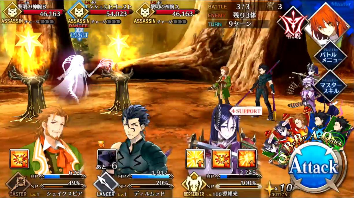 第10節 アンビヴァレンツ・ステイツ1 Battle3/3
