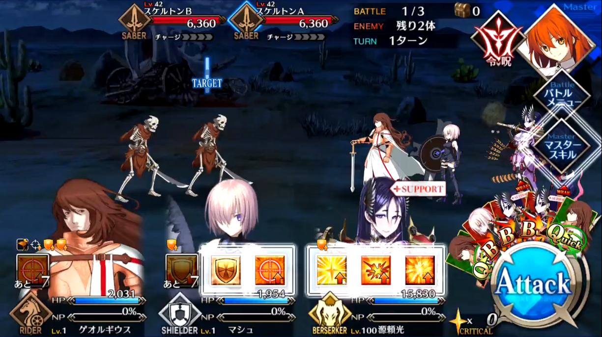 第10節 アンビヴァレンツ・ステイツ2 Battle1/3