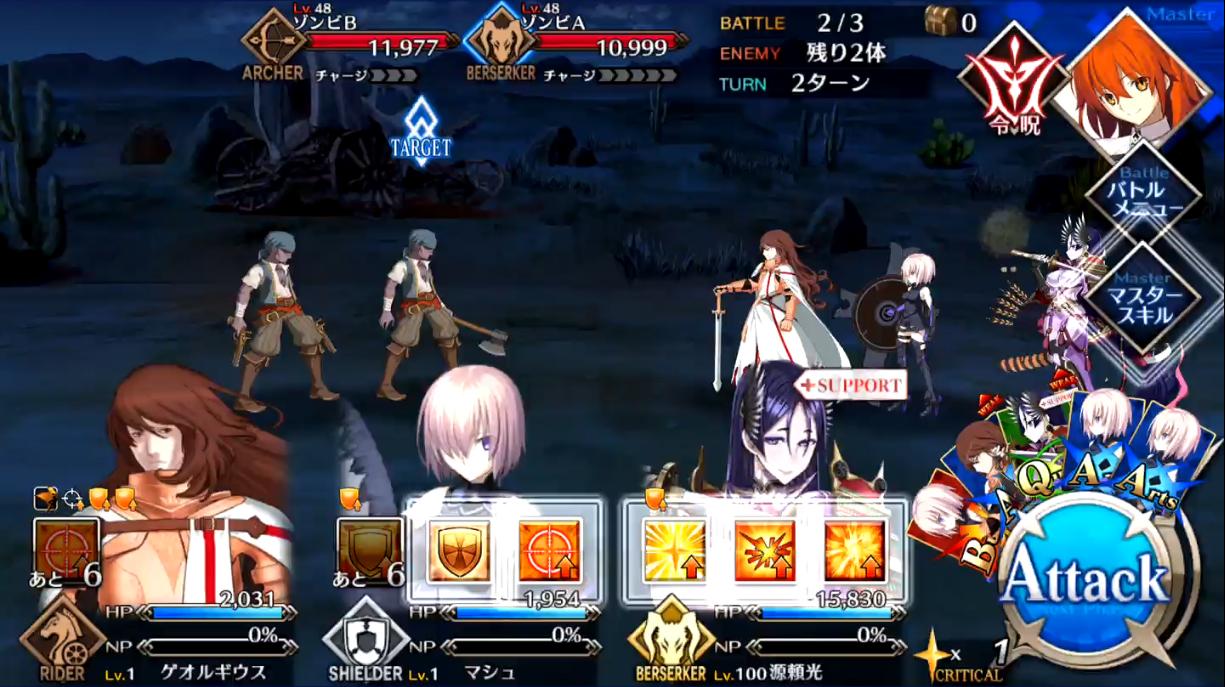 第10節 アンビヴァレンツ・ステイツ2 Battle2/3
