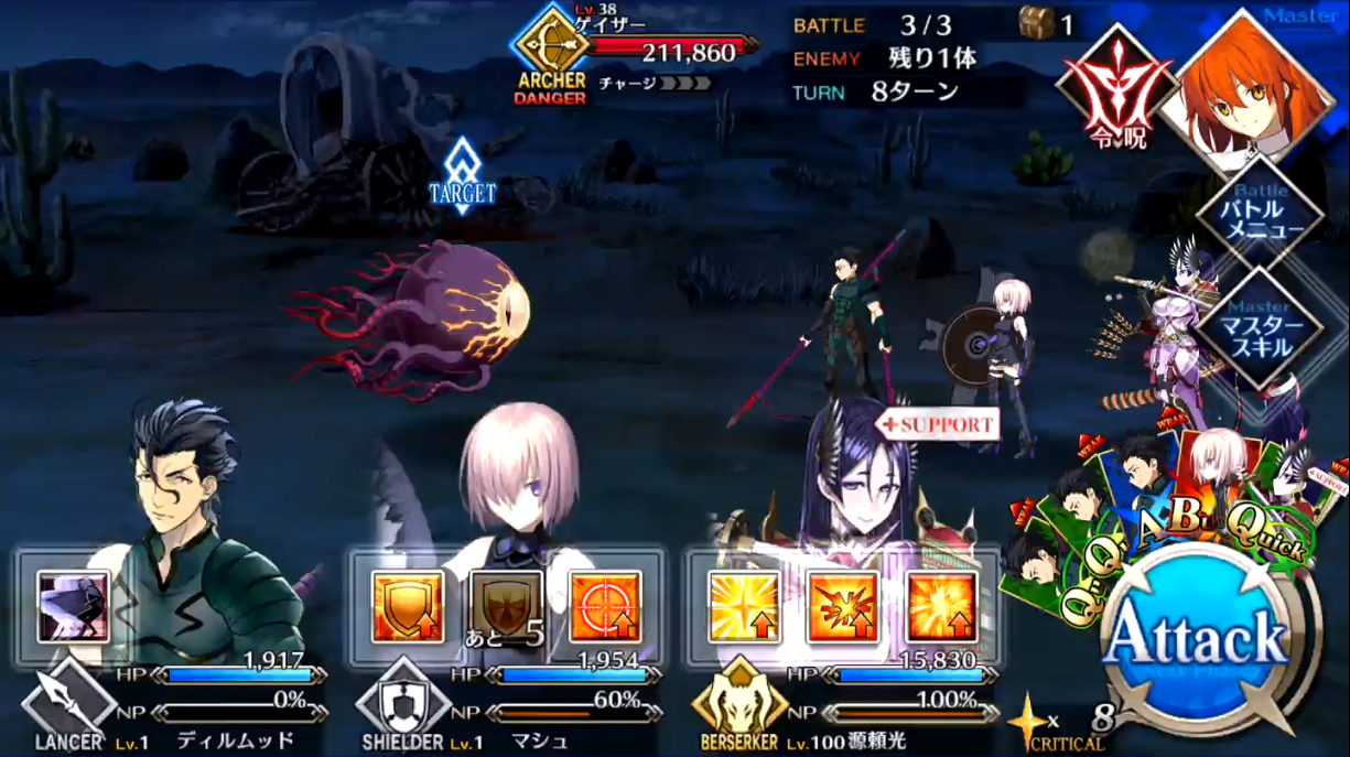 第10節 アンビヴァレンツ・ステイツ2 Battle3/3