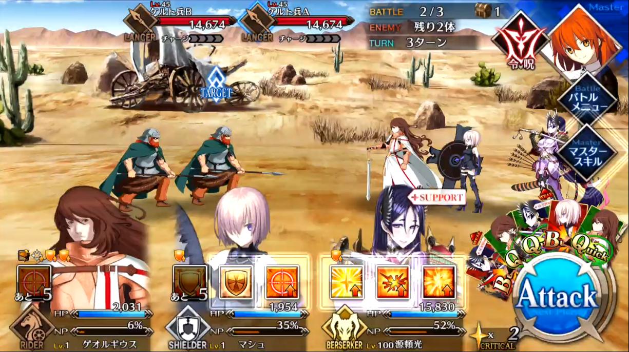 第10節 アンビヴァレンツ・ステイツ3 Battle2/3