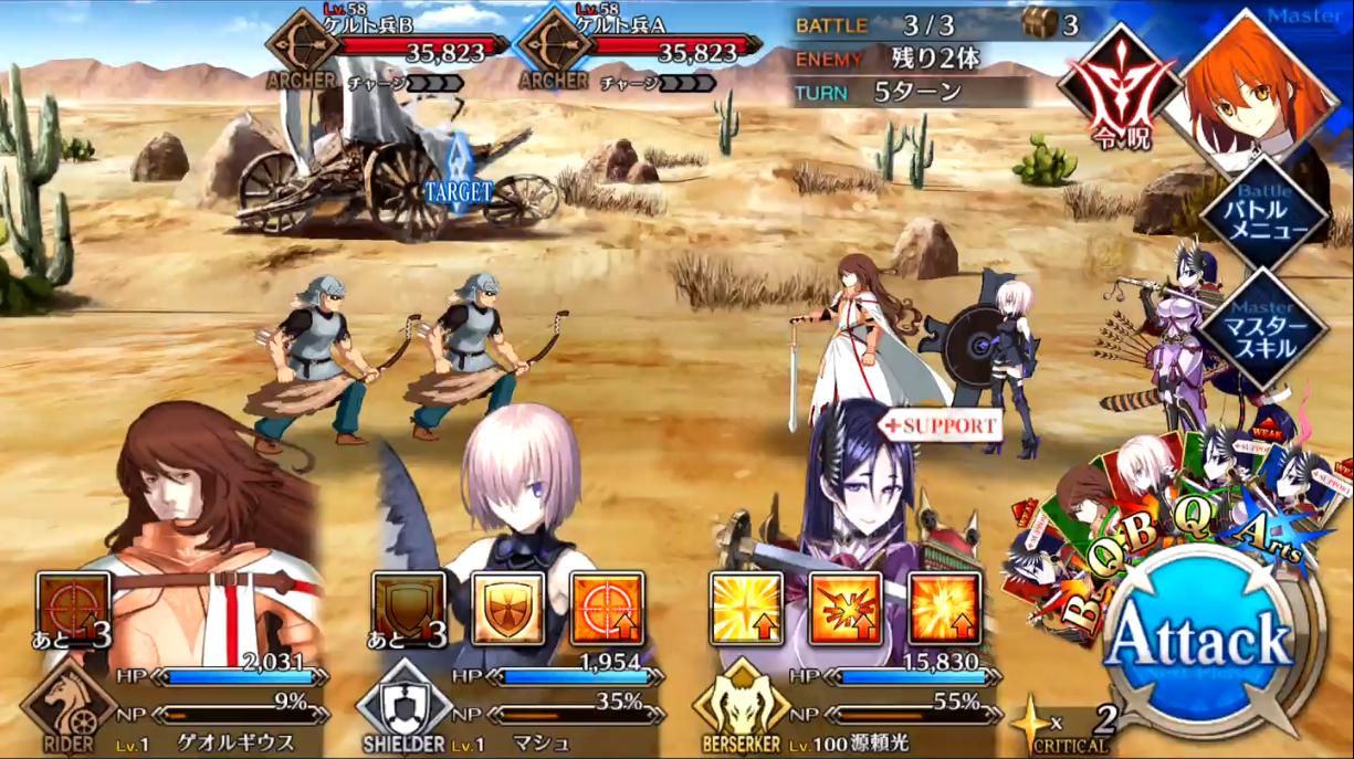 第10節 アンビヴァレンツ・ステイツ3 Battle3/3