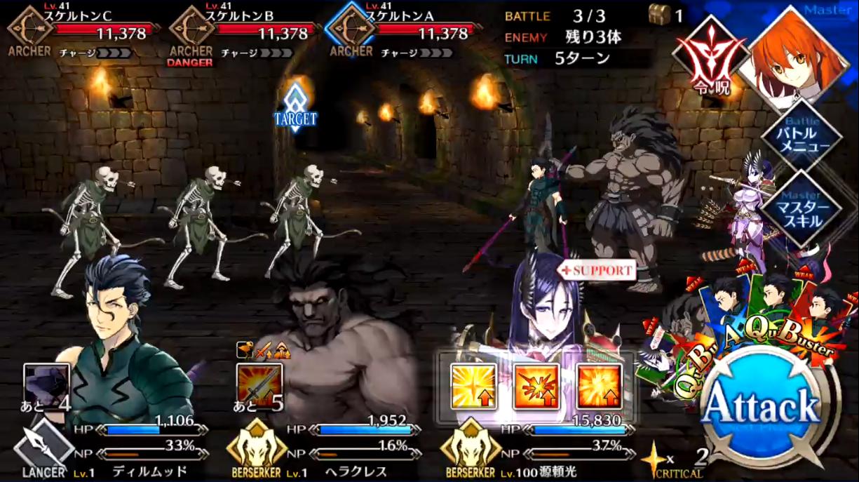 第11節 アングルボダ3 Battle3/3