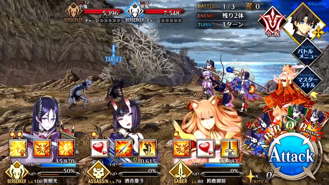 第七幕 兄 Battle1/3