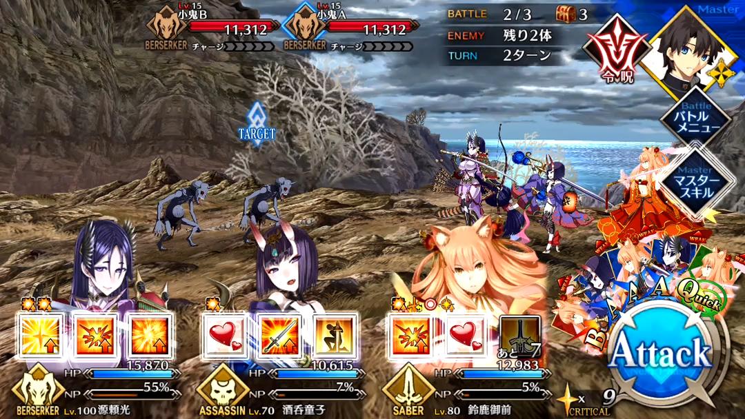 第七幕 兄 Battle2/3