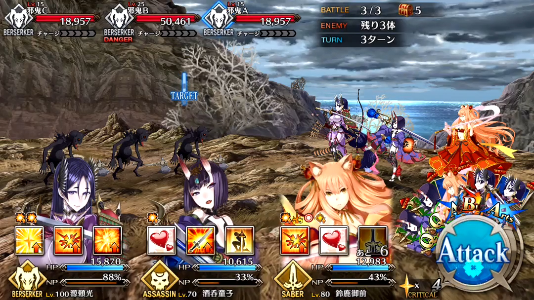 第七幕 兄 Battle3/3
