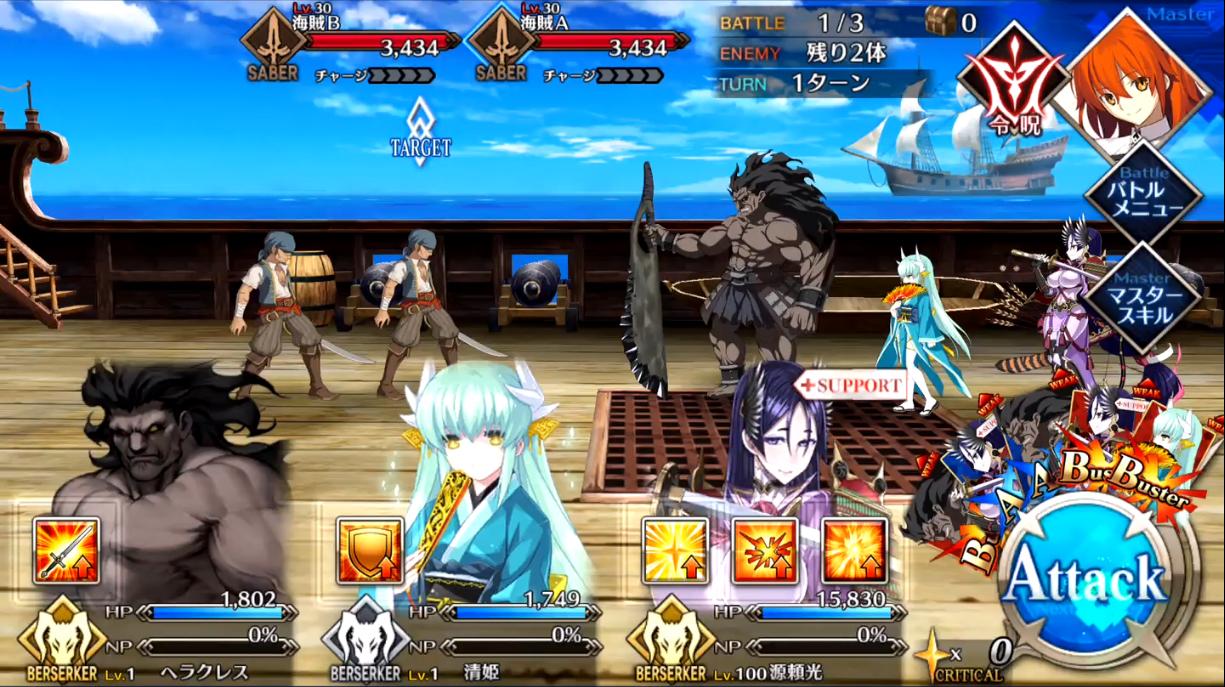 第7節 アン女王への復讐1 Battle1/3