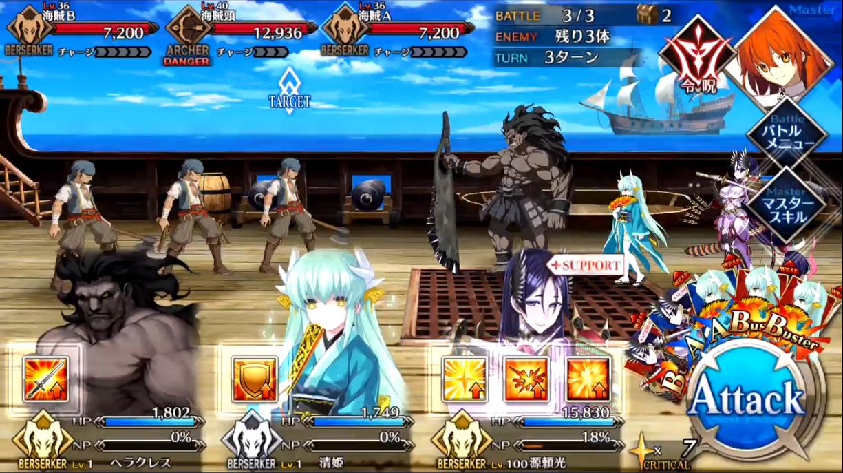 第7節 アン女王への復讐1 Battle3/3