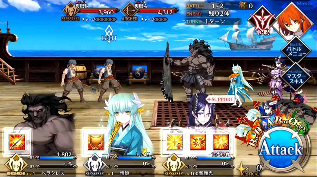第7節 アン女王への復讐2 Battle1/2