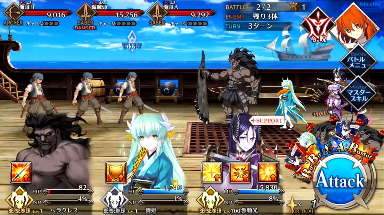 第7節 アン女王への復讐2 Battle2/2