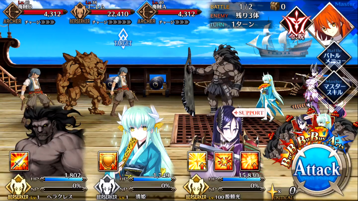 第7節 アン女王への復讐3 Battle1/2