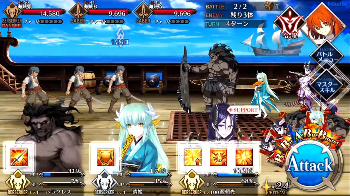 第7節 アン女王への復讐3 Battle2/2