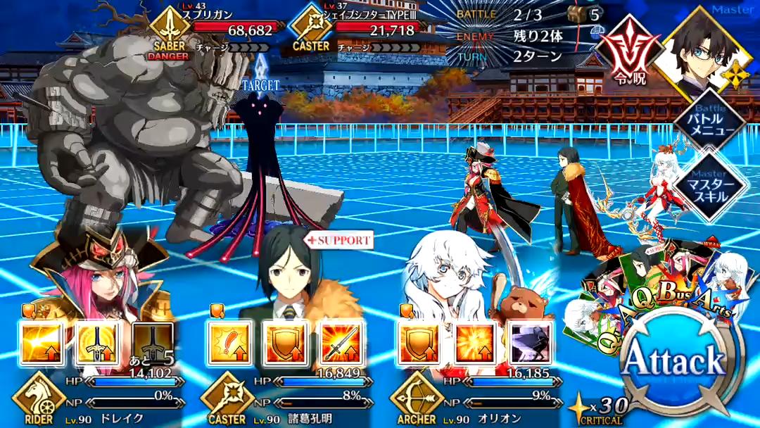 コーデック・ヒップ Battle2/3