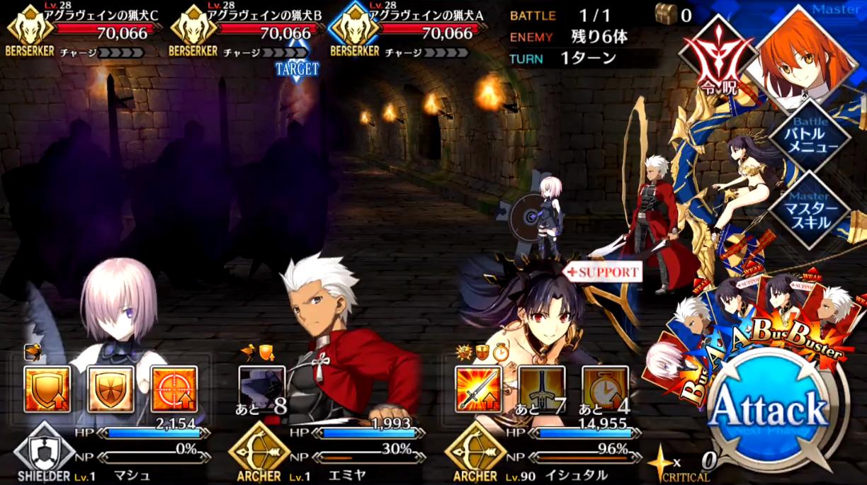 第9節 毒の花、鉄の剣4 Battle1