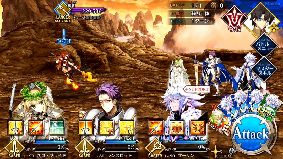 獨角兕大王との戦い3 BATTLE1