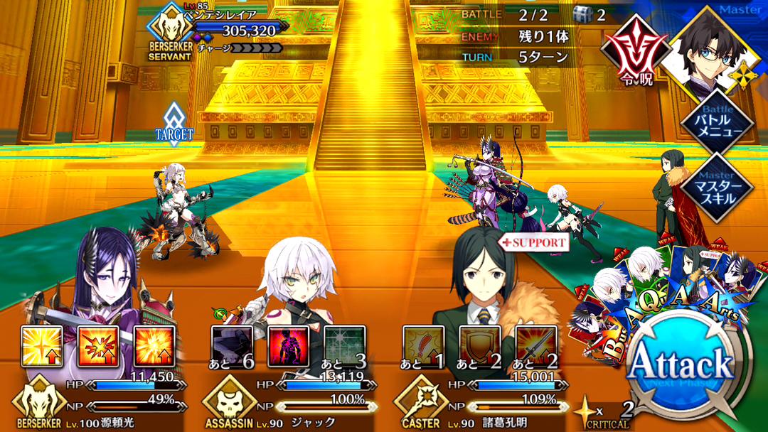 エルドラドの死闘2 Battle2/2