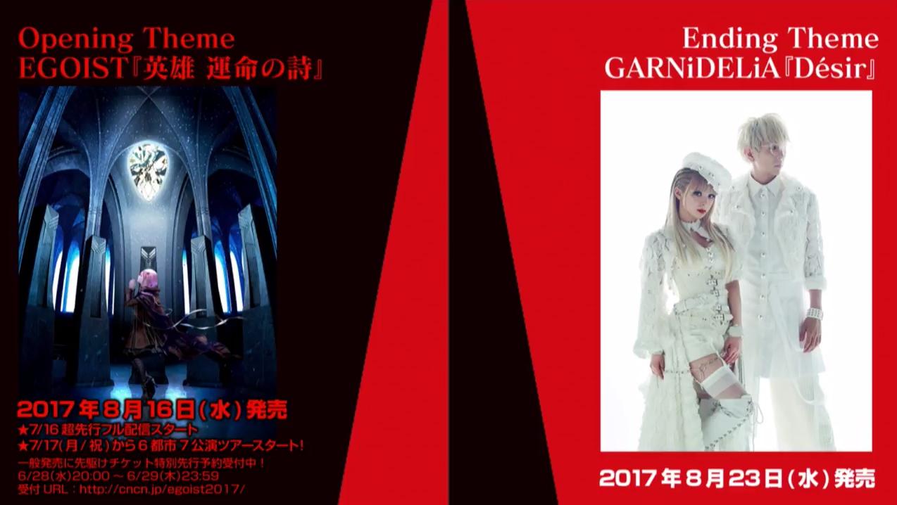 Fate/Apocrypha 楽曲販売開始日