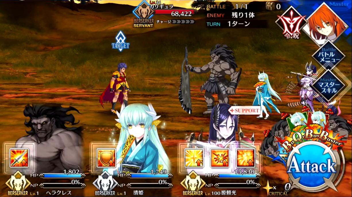 第9節 古き神の謎5 Battle1