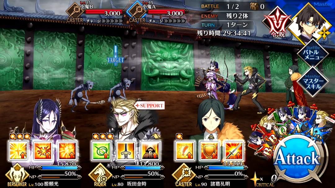 風越丸 討伐戦 初級 Battle1/2
