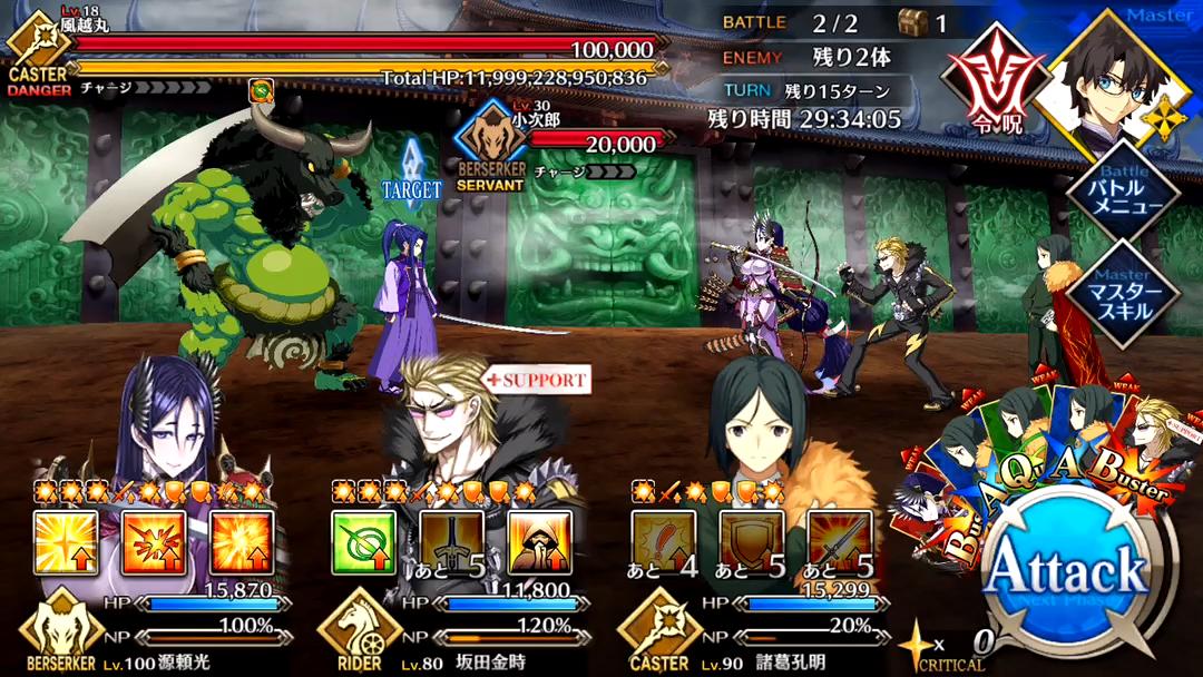 風越丸 討伐戦 初級 Battle2/2