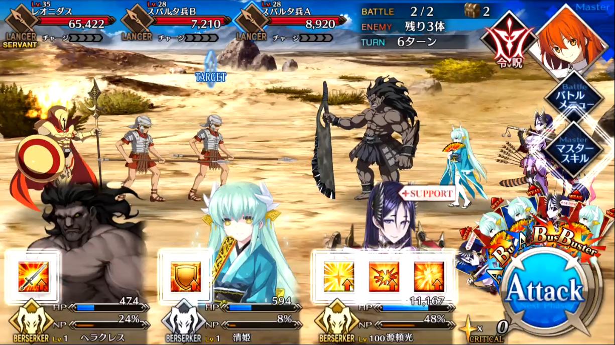 第10節 凱旋3 Battle2/2