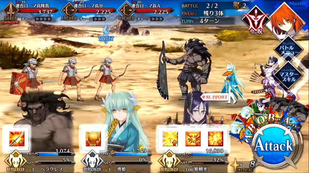 第10節 凱旋4 Battle2/2