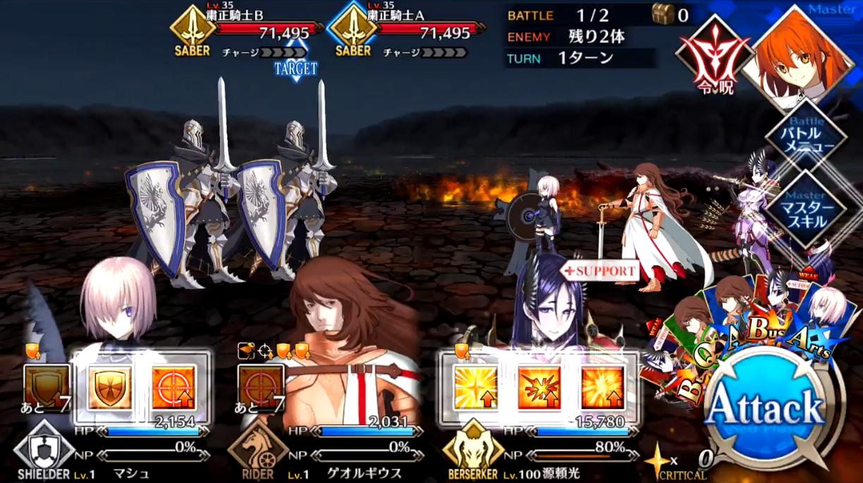 第5節 敗走(1/2)1 Battle1/2