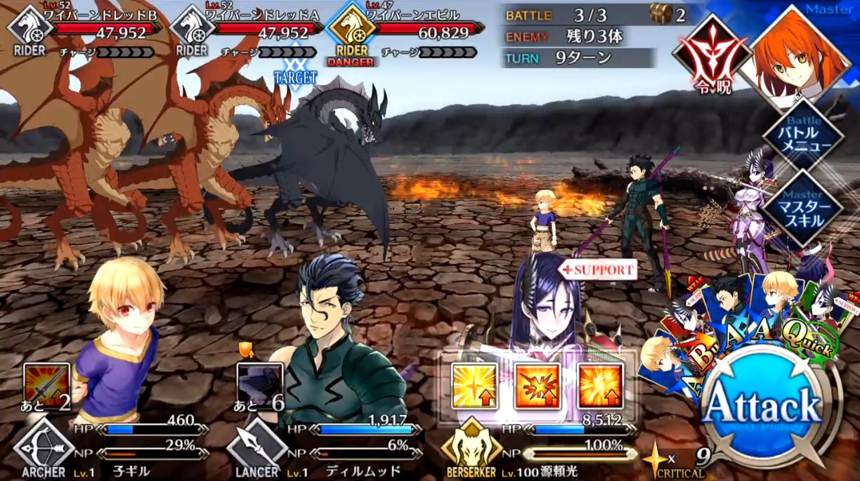 第5節 敗走(1/2)2 Battle3/3