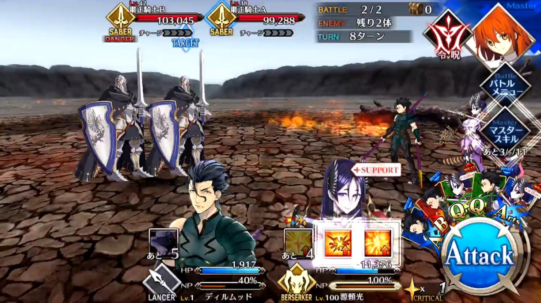 第5節 敗走(1/2)3 Battle2/2