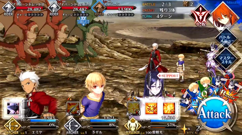 第5節 敗走(2/2) Battle2/3