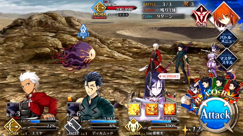 第5節 敗走(2/2) Battle3/3