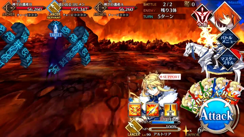 第4節 働くウルク民3 Battle2/2