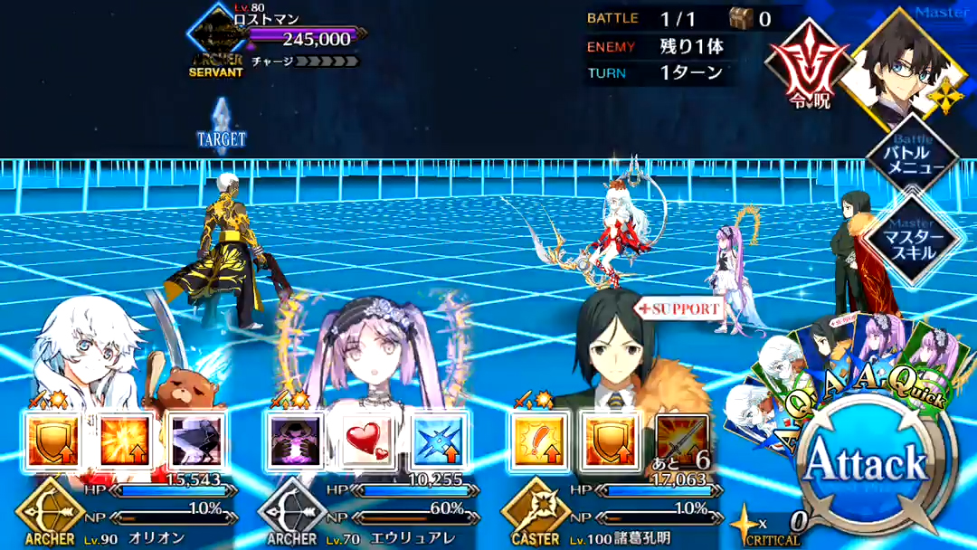 閉幕2 Battle1
