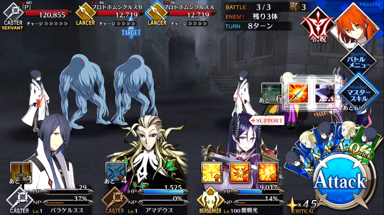 第5節 ヘルタースケルター4 Battle3/3