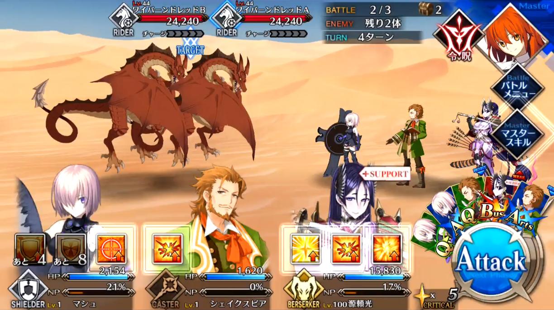 第3節 東へ(1/2) Battle2/3