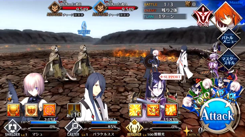 第3節 東へ(2/2)1 Battle1/3