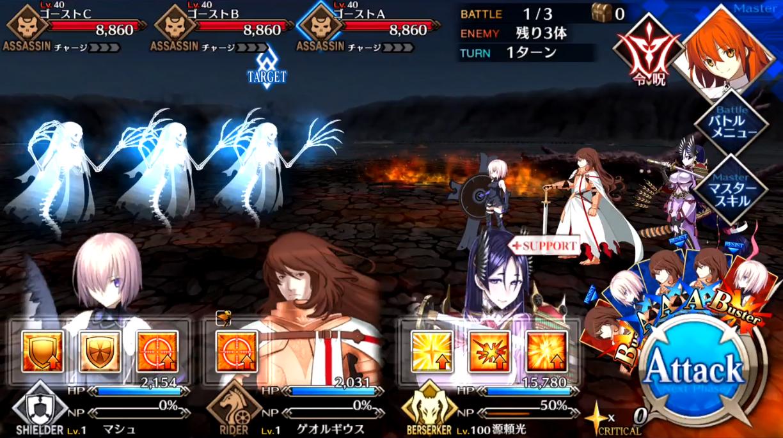 第3節 東へ(2/2)2 Battle1/3