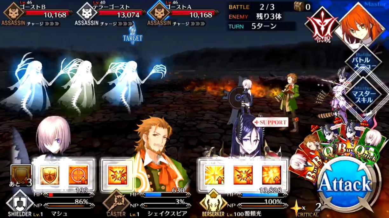 第3節 東へ(2/2)2 Battle2/3