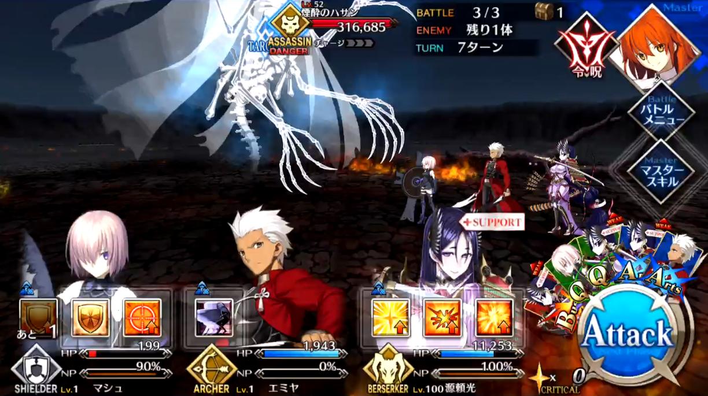 第3節 東へ(2/2)2 Battle3/3