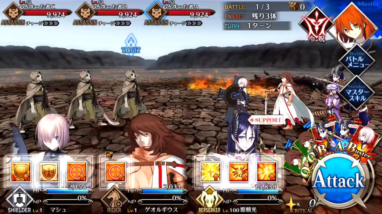 第3節 東へ(2/2)3 Battle1/3