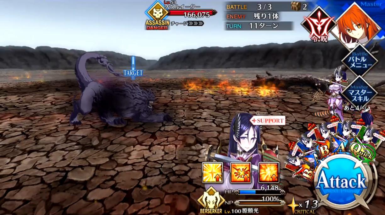 第3節 東へ(2/2)3 Battle3/3