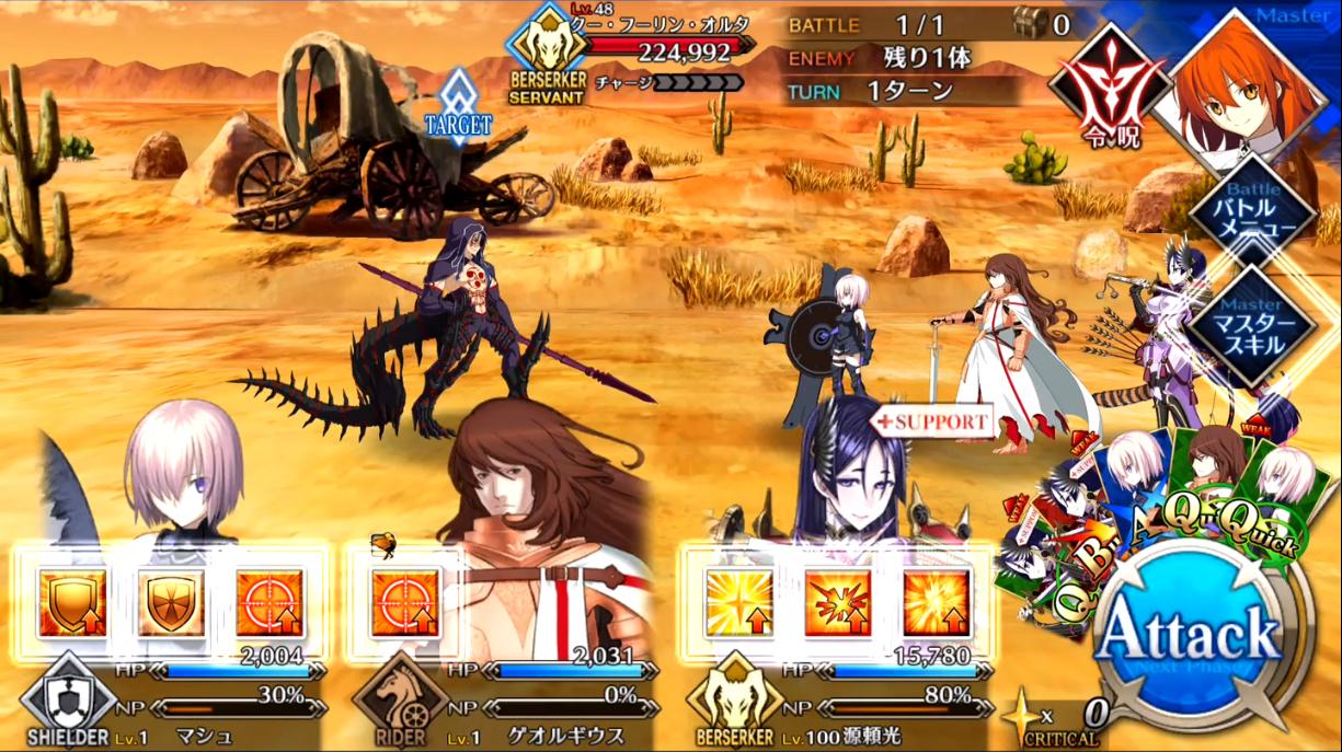 第19節 北米神話大戦 序1 Battle1
