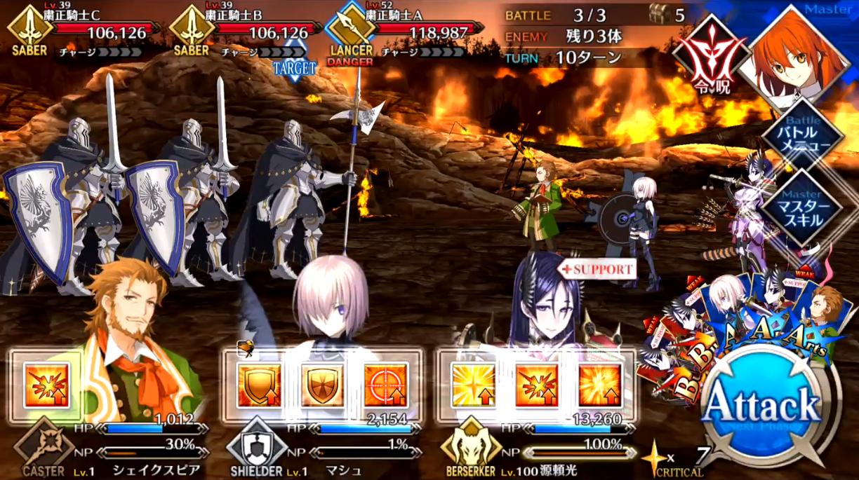 第12節 炎の村1  Battle3/3