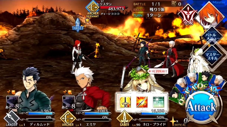 第12節 炎の村4 Battle1