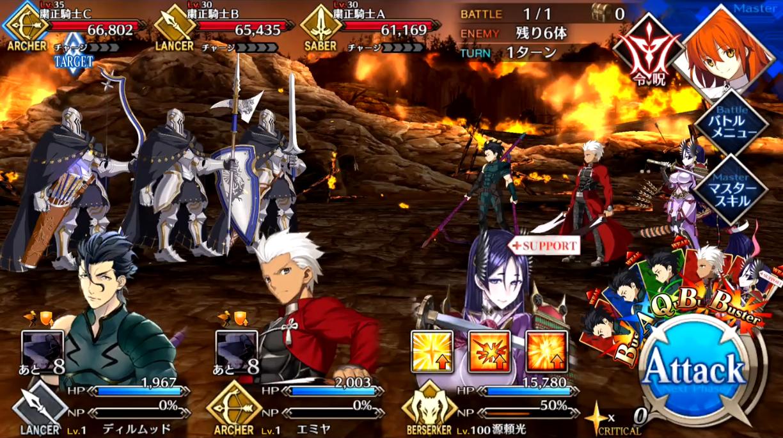 第12節 炎の村5 Battle1