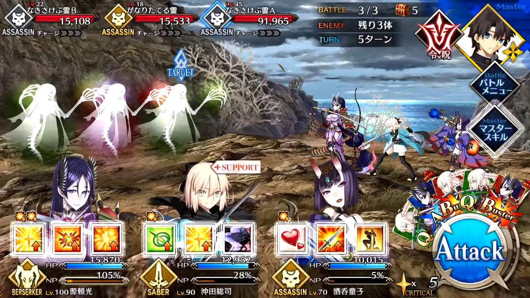 命乞いの関 上級 Battle3/3