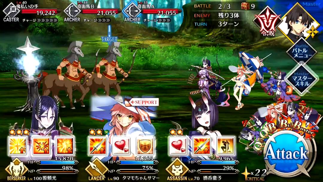 犬隠れの森 超級 Battle2/3