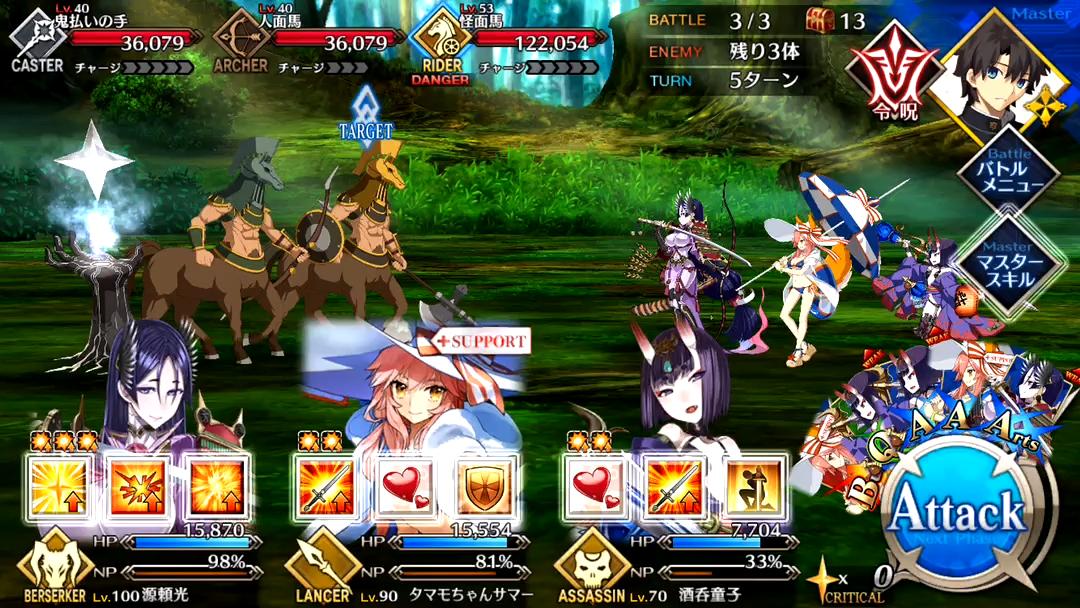 犬隠れの森 超級 Battle3/3