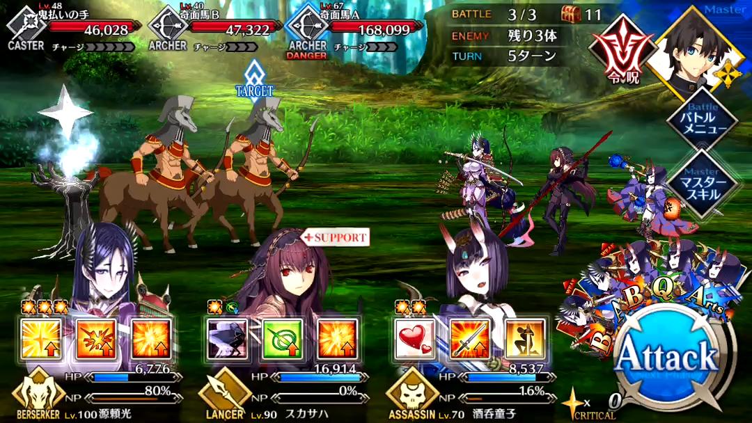犬隠れの森 鬼級 Battle3/3